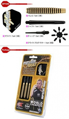 18 g Target Soft Dartset Power Silverlight Phil Taylor - 2
