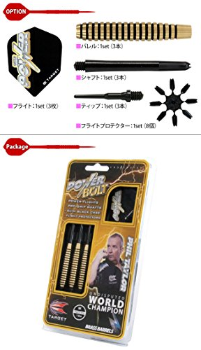 18 g Target Soft Dartset Power Silverlight Phil Taylor - 2