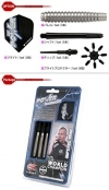 Target Phil Taylor Power Bolt Softdarts 18g - 2